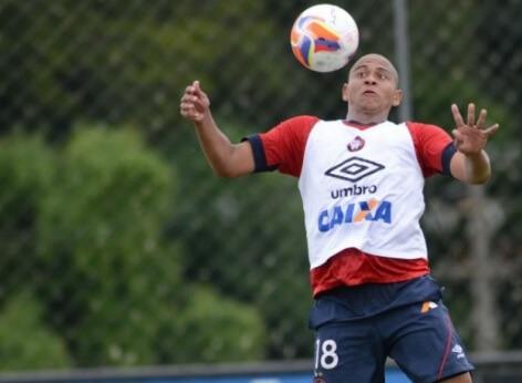 Athletico-PR repatria Walter e aposta em recuperação do atacante